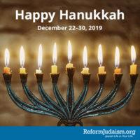 Hanukkah-2019-Facebook-Ad-2-(500x500)