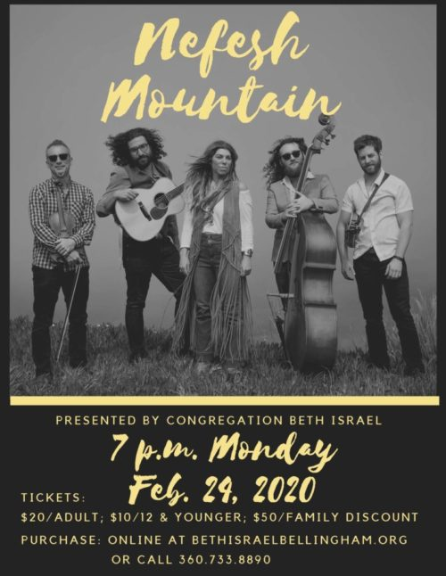 Join us for an all-ages Jewish Bluegrass concert!