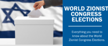 wzo voting photo
