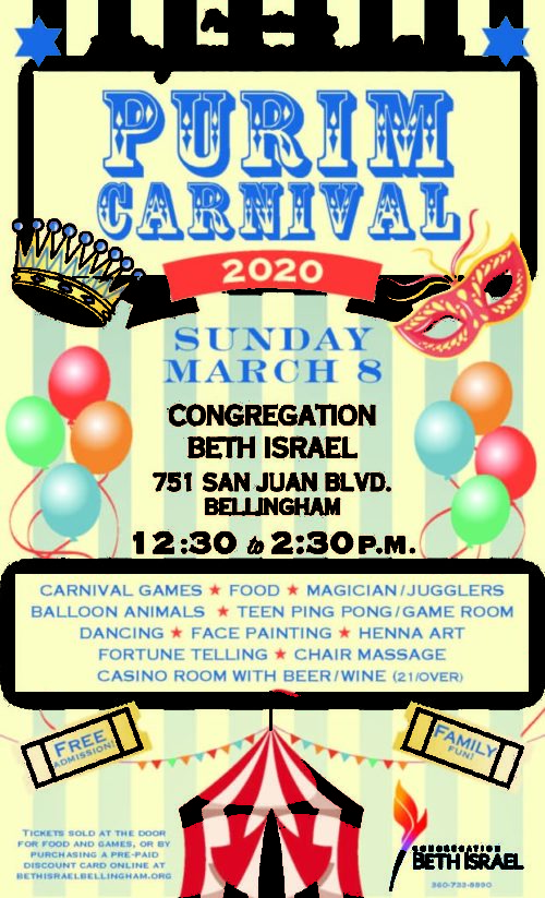 purim carnival flyer 2020