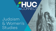 HUC judaism and women's studies